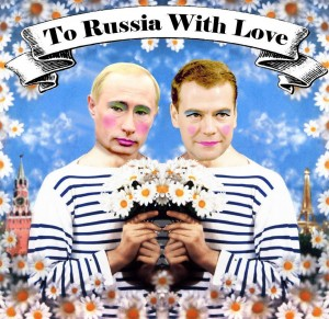 Kampagnenplakat der internationalen Kiss-In-Aktion (Abb.: To Russia with Love)
