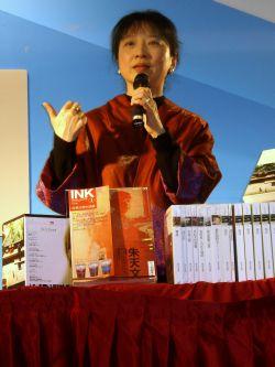 Tien-wen Chu 2008. Quelle: WikiCommons/Rico Shen