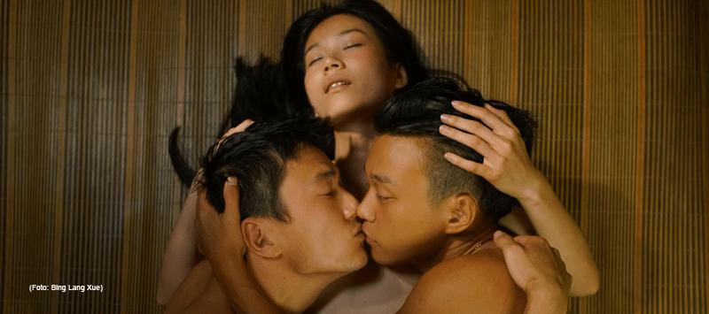 Bing-Lang-Xue-The-Taste-of-Betel-Nut-800px